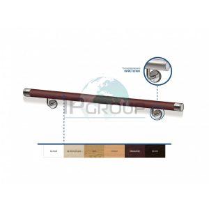Поручни для лестниц из нержавеющей стали из ПВХ (Винипласт)