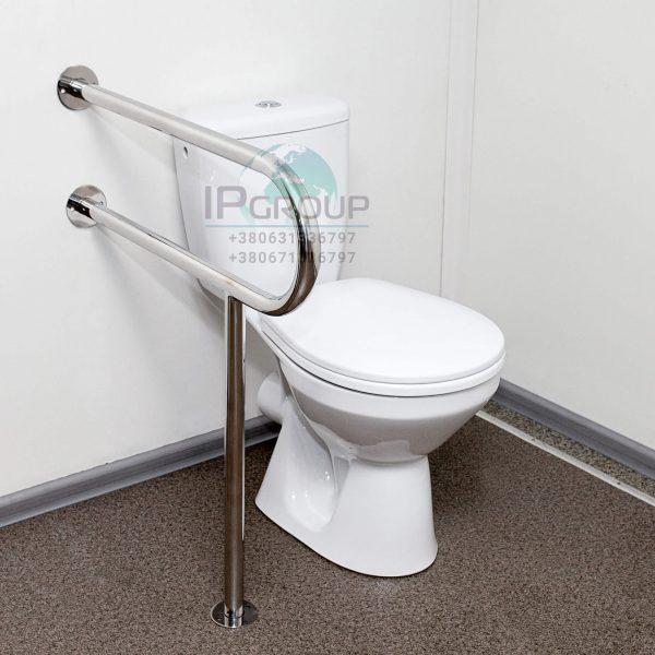 поручни-для-инвалидов-в-туалет
